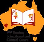Русская школа Западной Австралии