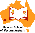 Russian School Of Western Australia